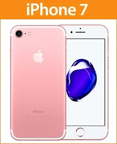 iPhone 7 Rose Gold Moldova